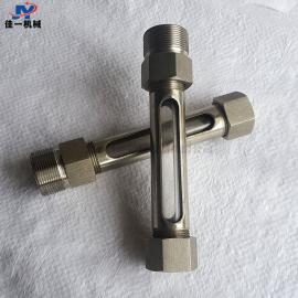 订制直通式小型玻璃管油位计 小型外螺纹玻璃管液位计 水位计