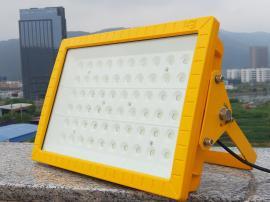 氧化池LED防爆投光灯120W方形厂房防爆照明灯