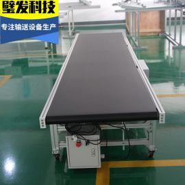 璧发专业订制各种规定皮带输送机平行输送线输送设备自动化设备