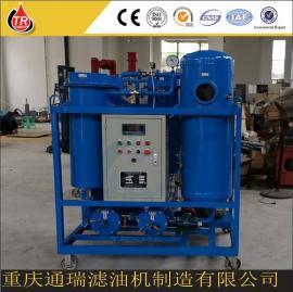 TR牌液压油、汽轮机油脱水破乳化真空滤油机