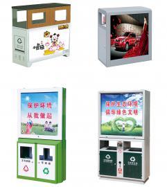 浦项环保新型广告果皮箱垃圾箱