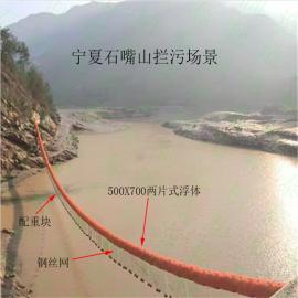 水电站夹钢丝网拦截垃圾水浮莲高强度浮筒拦污排