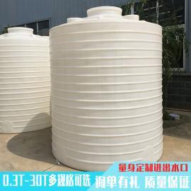 塑料��拌桶|20��塑料水箱|�P式�λ�桶