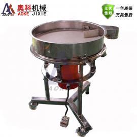 陶瓷泥浆高频过滤筛 小型不锈钢高频筛 高频振动筛 泥浆筛