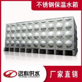 定制304不锈钢方形水箱