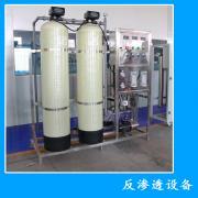 涂料化工行业专用一吨 二吨 三吨 四吨工业纯水设备 反渗透设备