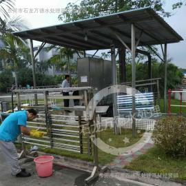 明渠式紫外线消毒杀菌器320W市政污水处理设备40000吨/天
