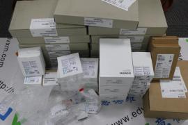 6SB2071-7AA00-0AA0德国西门子闸晶体管
