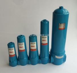Q级、P级、S级压缩空气过滤器 压缩空气油水分离器