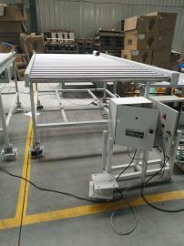 150kg生产线动力滚筒输送秤
