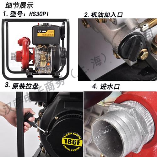 吸程8米柴油铸铁水泵3寸