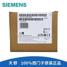 西门子6ES7221-1BH32-0XB0PLC代理商