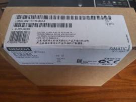西门子开入模块6ES7 322-1BH10-0AA0一级代理销售