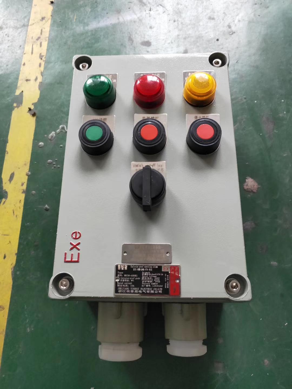 污水处理铝合金防爆操作柱BZC51-A4D4