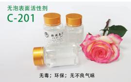 无泡喷淋清洗剂原料 C-201 无泡中常温清洗剂原料