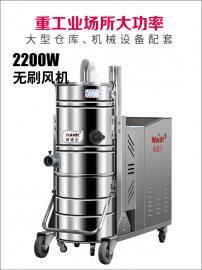 三相电吸尘器 大吸力无堵塞工业用吸尘器