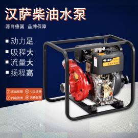 HS30PIE 自吸式柴油高压泵
