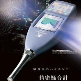 噪音检测仪NA-28日本理音(RION)