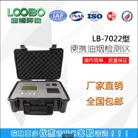 全自动测量便携式(直读式)lb-7022快速油烟监测仪