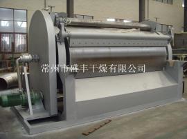 硫化蓝滚筒刮板干燥机