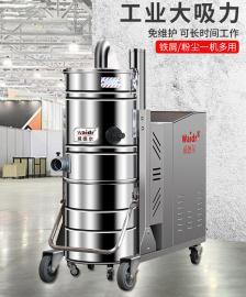 钢铁配件车间吸尘器 金属制造大型吸尘机