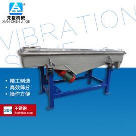 方型直线筛 石英砂直线振动筛 全不锈钢材质直线筛分机