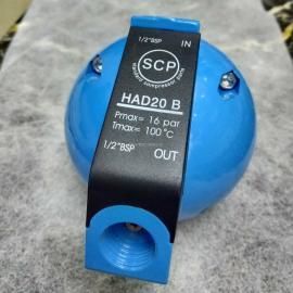HAD20B浮球式自动排水器