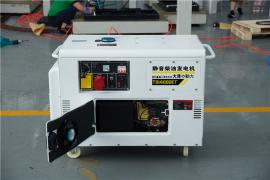 10千瓦小型柴油发电机电启动