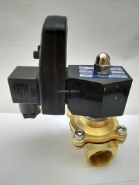 电子自动排水器RPT-10K-25 RPT-10K-20