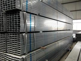 红塔区镀锌方管、方管、镀锌管、镀锌钢管24小时极速发货