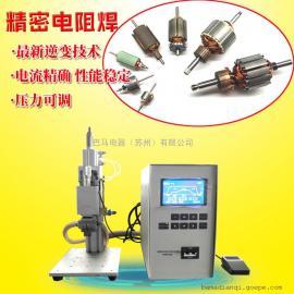 微型手�C�R�_�D子�~��c焊�C、多股漆包�精密�c焊
