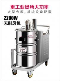 机械厂大功率吸尘器 金属车间吸铁钢屑螺丝用吸尘器