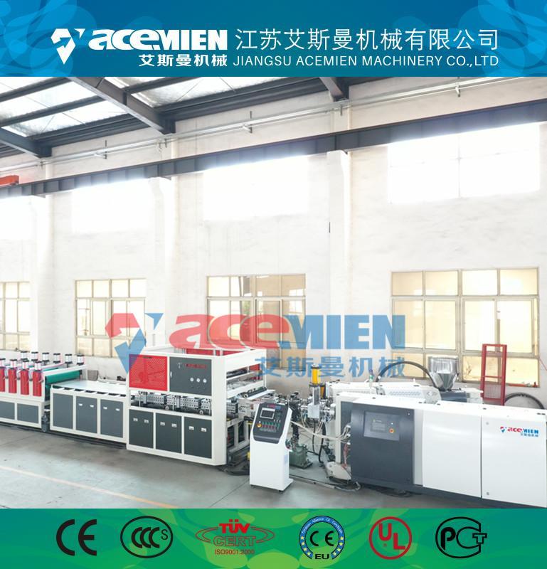 苏州pp中空建筑模板设备、塑料模板生产线