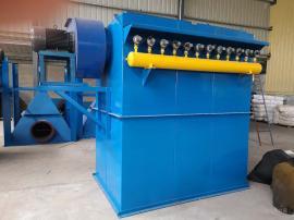 DMC单机脉冲布袋除尘器/DMC单机除尘器