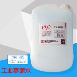 粤戴大桶装25kg叉车电瓶 实验室分析工业蒸馏水