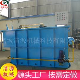 清源制造 平流式溶气气浮机 小型污水处理厂平流式气浮机