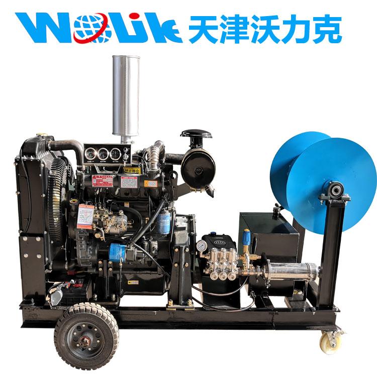 沃力克WL12/100道路式高压管道疏通机 管道疏通清洗机