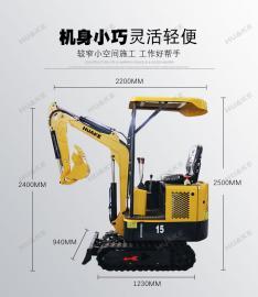 华科1.5吨小型挖掘机市政园林小型挖土机迷你挖掘机