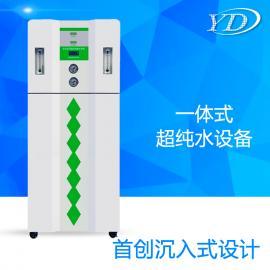 100、200、300L实验室工业用一体式高纯水设备超纯水设备