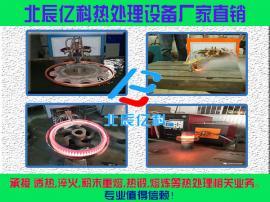 北辰亿科80KW红冲锻打感应加热炉 中频感应加热电源