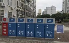 智能回收垃圾桶专业设计可回收垃圾桶量身定做打扫积分垃圾桶