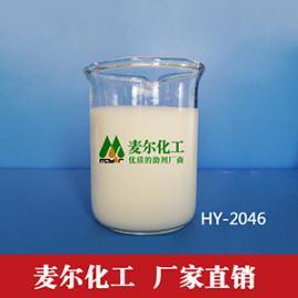 有�C硅消泡��HY-2046、水性涂料消泡��