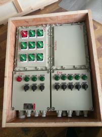 7.5kw潜油泵隔爆型铝合金防爆动力配电箱BXD53