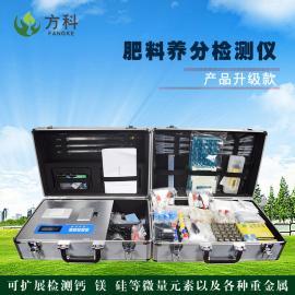 方科高精度肥料�B分速�y�xFK-CF03