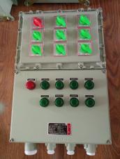 BXM51消防应急防爆照明配电箱铝合金挂式