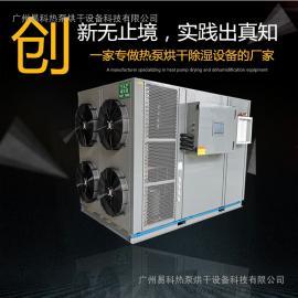 佛香烘干机 热泵原理 环保烘干机