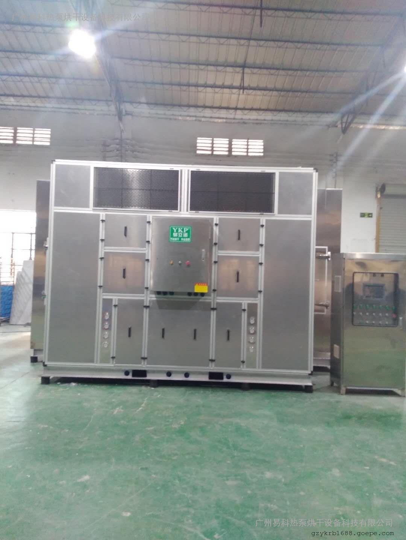 低温干化机 污泥干燥设备 带式污泥烘干机 污泥干化全自动生产线