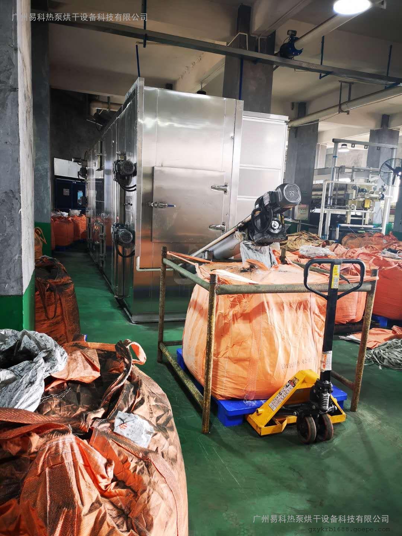 污泥余热低温干化机 空气能热泵烘干机 污泥除湿机