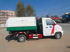 专业品质3吨钩臂式垃圾车用途说明