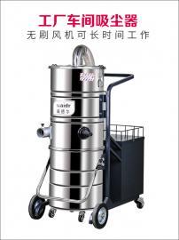 吸超细粉尘用吸尘器|瓷粉吸尘器|高效率吸尘器